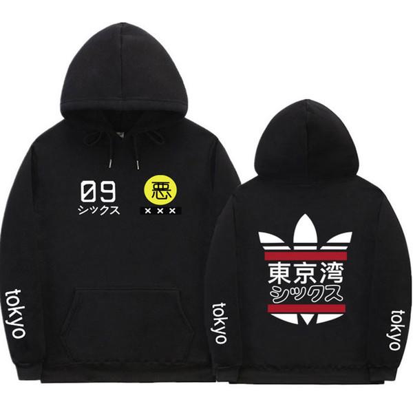 Mode Japonais Streetwear Tokyo Bay À Capuche Sweat Plusieurs Couleurs Hommes Femmes Tokyo Hoodies Pull Taille S-2XL