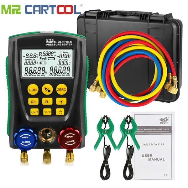 Refrigeration Digital Manifold Gauge Meter HVAC Vacuum Pressure Temperature Tester Kit with Test Clip and Pipe diagnostic tool