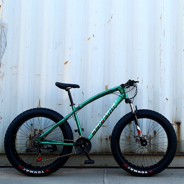 Color:green(26 inch)