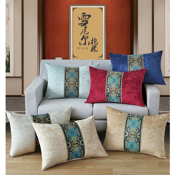 Traditonal Chinese Sofa Cushion Cover Pillowcase Classical