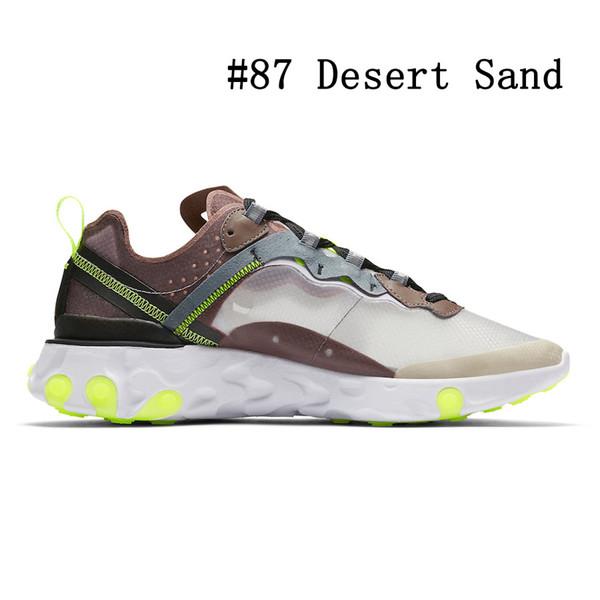 # 87 رمال الصحراء