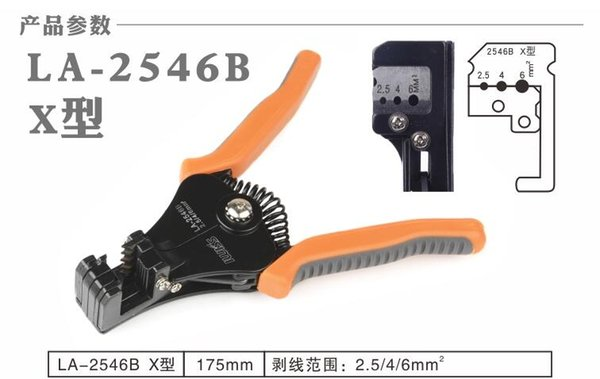 top popular Free shipping LA-2546B Solar Cable Stripper Wire Stripper for Stripping 2.5 4 6MM2 Solar Cable 2020