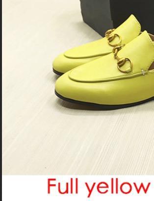 полная желтый