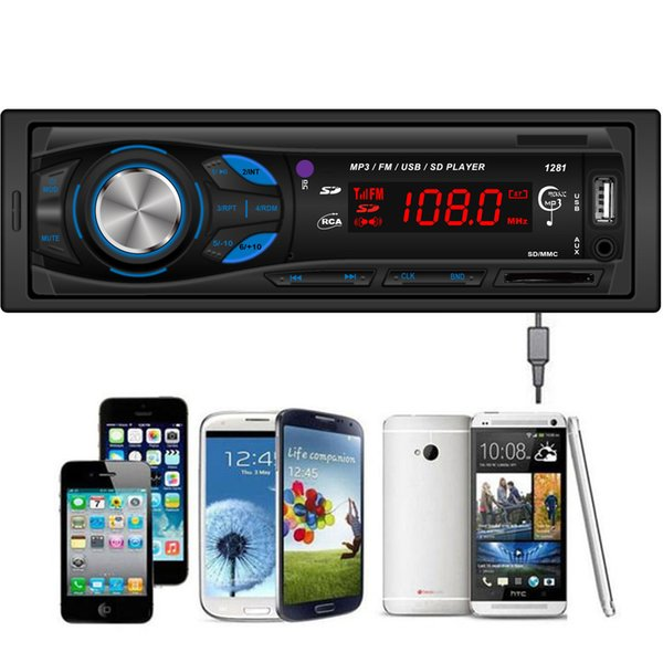Магнитола в тире Car Audio Stereo Автомагнитолы MP3 / USB / SD / AUX / FM карты SD Поддержка, U диск плеер USB Audio Car Radio