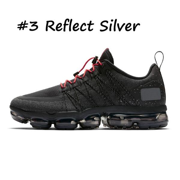 3 تعكس الفضة