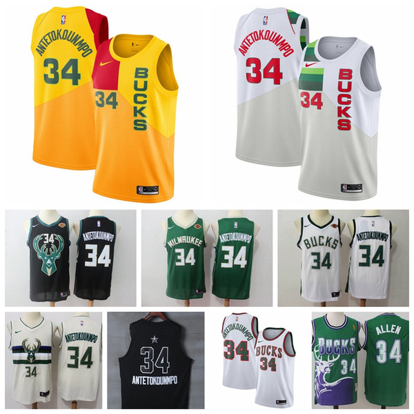 more photos aebb0 5ebf5 2019 2019 New Mens 34 Giannis Antetokounmpo Bucks Playoff Basketball  Jerseys Stitched New City Edition Giannis Antetokounmpo Jerseys Bucks  Shorts From ...