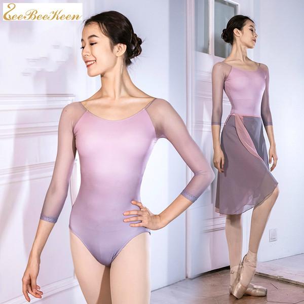 Women Ladies Ballet Skate Leotard Unitard Gymnastics Dancewear Yoga Bodysuit Lot
