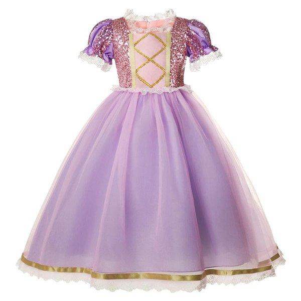 فستان فقط