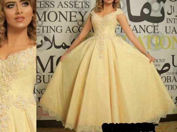 2019 New Ball Gown Quinceanera Dresses V Neckline Capped Sleeves Beaded Lace Appliqued Lace Ankle Length Debutante Gowns 859