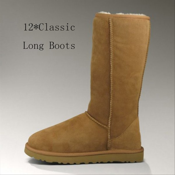Classic Long Boots (5)