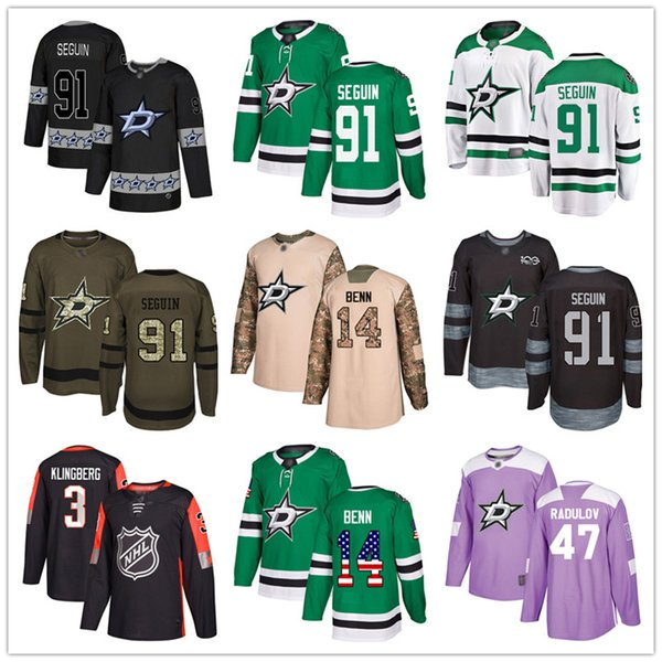 best selling Custom Dallas Stars Jersey 91 Tyler Seguin 14 Jamie Benn 47 Alexander Radulov 3 John Klingberg 30 Ben Bishop USA Flag hockey jerseys