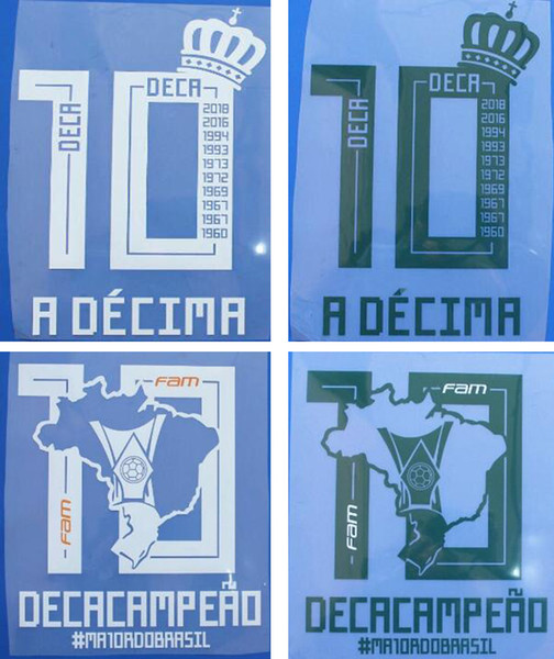 Palmeiras SP 10 championships impressed soccer namesets A DECIMA DECACAMPEAO player's printing football lettering hot stamping plastic fonts