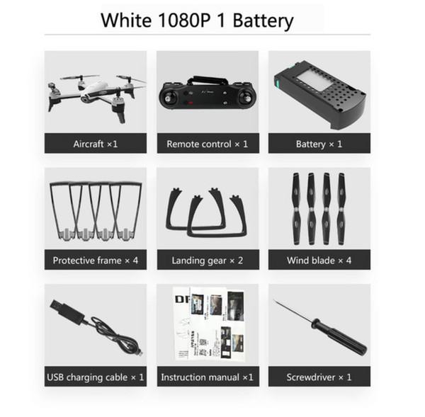 1080P White*1 Baterry