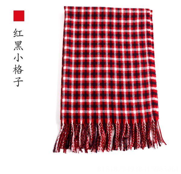 Красный и черный Малый плед-65x180