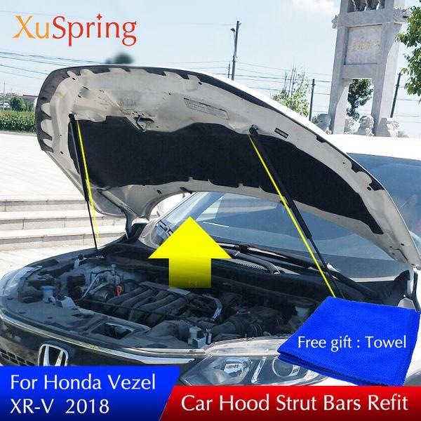 Refit Hood Engine Cover Hydraulic Rod Strut Bars Spring Shock Car Styling For 2013-2019 Honda Vezel XR-V HR-V