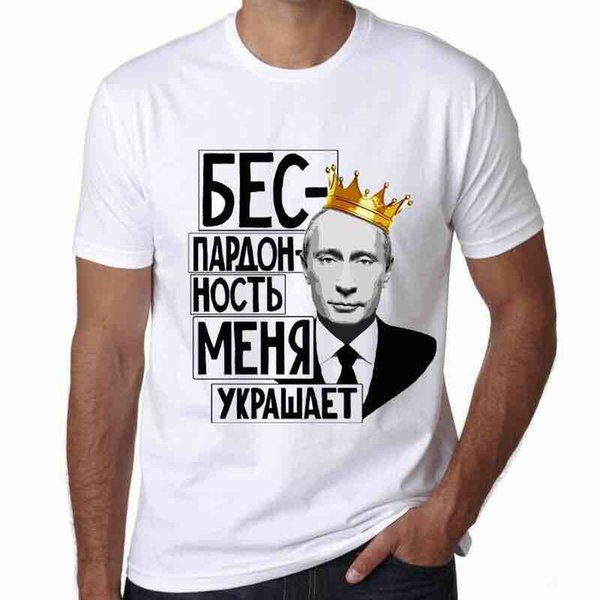 Crown t shirt Putin king rap short sleeve tees Hip hop unisex gown tops Fadeless print clothing Pure color colorfast modal Tshirt
