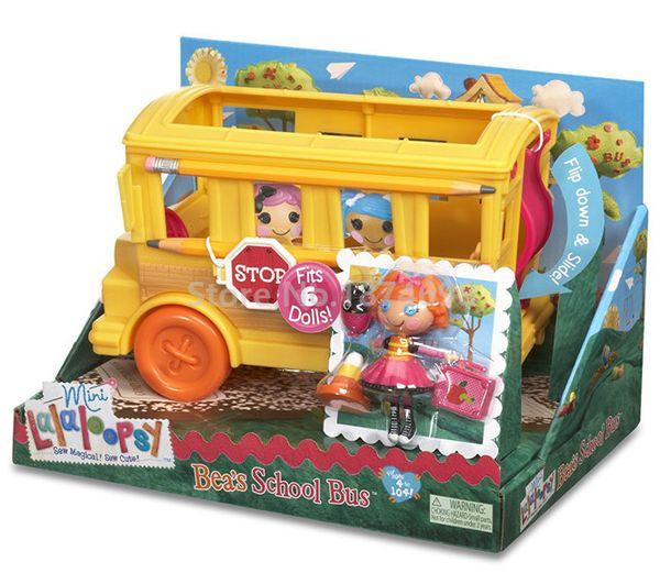 New Mini Lalaloopsy Doll School Bus Set Kids Toys Dolls for Girls Children Christmas Gifts