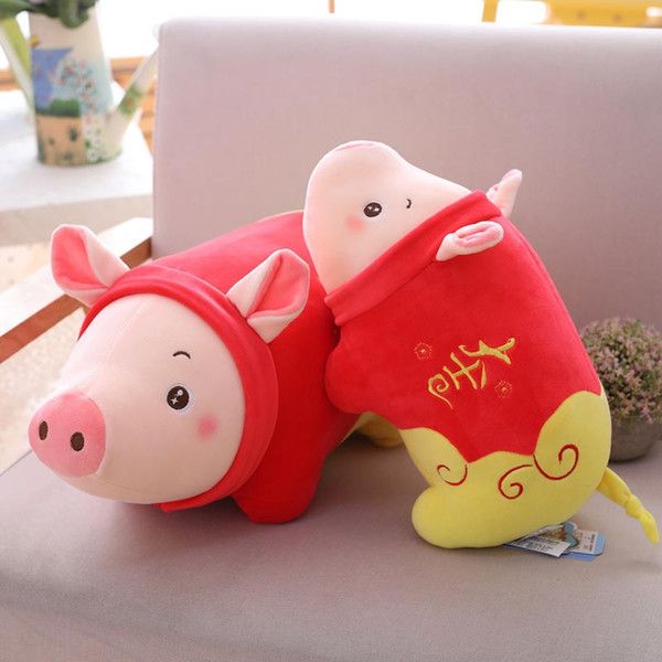 Cute Pig Plush Toy Chinese Year of the Pig Mascot Doll Stuffed Animal Plush Kids Toys Near year Gift