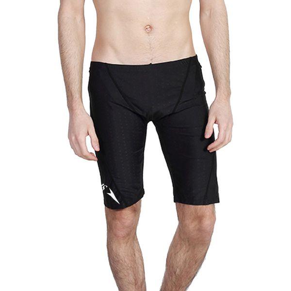 Men's Brand Stripe Sexy Nylon Trunks Breathable Bulge Briefs Swimming Beach Board Shorts Trunks Short Bottom Quick Dry Short