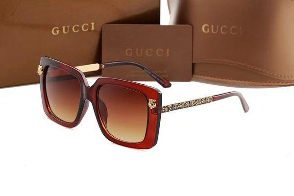 New fashion designer Occhiali di vetro normale full frame CH885209 modello occhiali di protezione di alta qualità