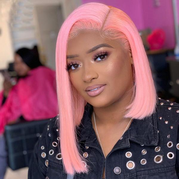 밝은 핑크색