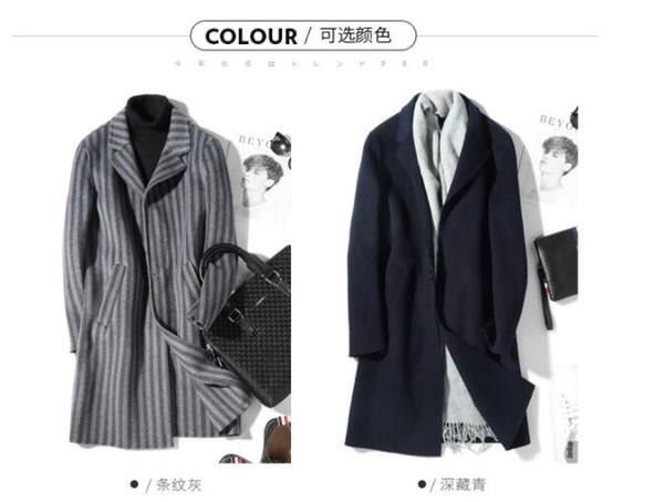2018 outono e inverno novo casaco de lã masculina longa seção de lã com capuz de lã blusão de dupla face casaco de cashmere