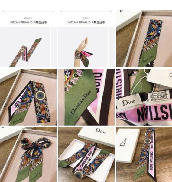 Mitzah-D designer BAG sciarpa Fascia donna raschietto di seta 100% Christiandior grado fascia di seta Può per borse 6x105cm 6 colori
