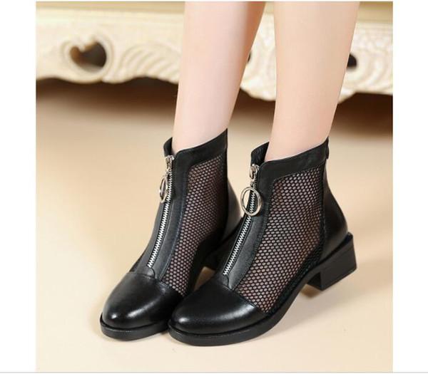 Filets Filé High Help 2019 printemps nouveau cool bottes mère chaussures grande taille dames maille sandales avec épais bottes creuses livraison gratuite