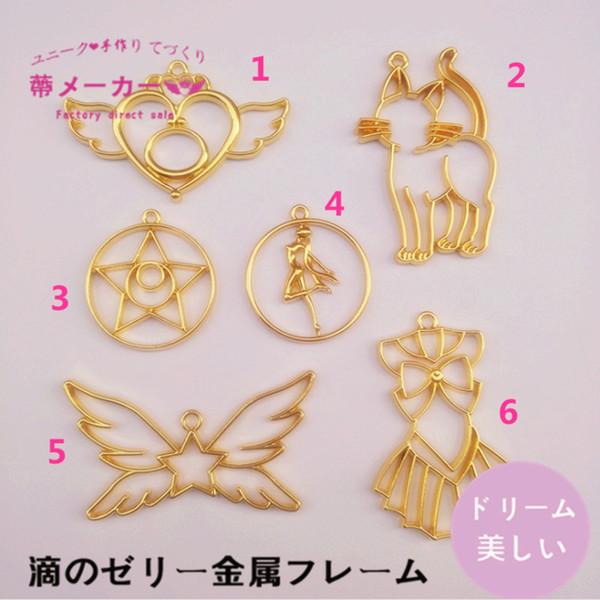 12pcs Sailor Moon Open Bezel Metal Frame Pendant Gold Charm Bezel Setting Cabochon Setting UV Resin Charm