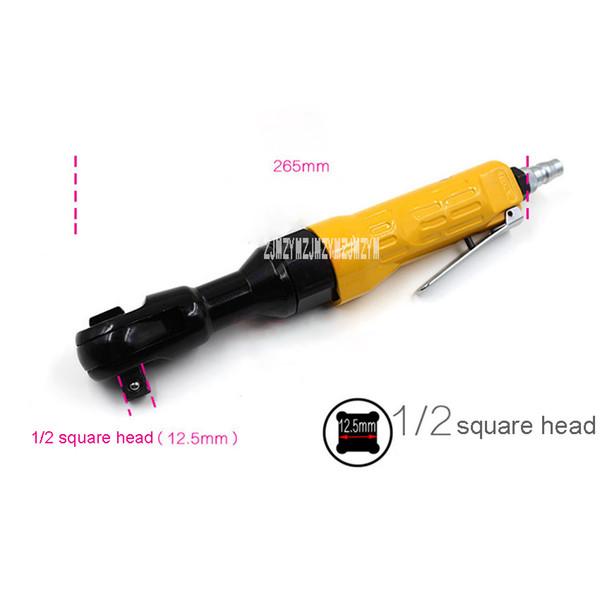 WK-10106K Clé à outil pneumatique de catégorie industrielle 1/2 pouce clé à cliquet 160rpm outil de réparation de bicyclette Air Air Impact