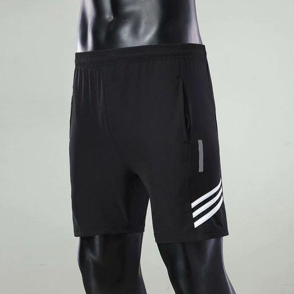 958 shorts
