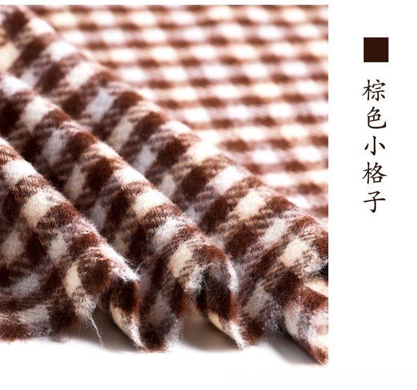 Маленький коричневый плед-65x180