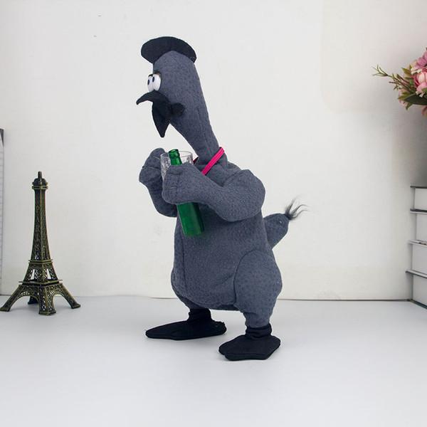 World Cup Black Chicken