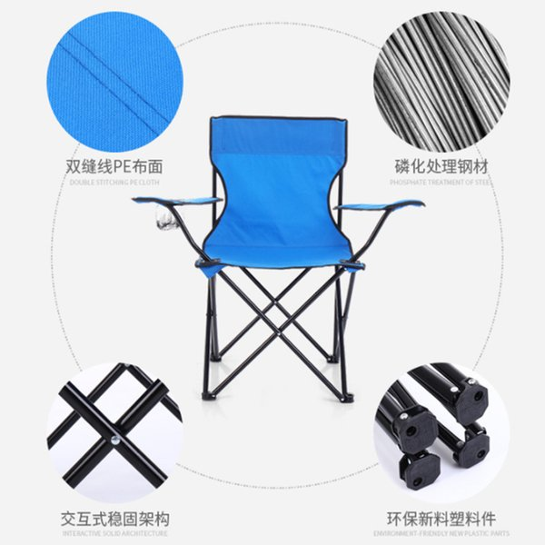 Low price china wholesale ultralight rest leisure arm foldable fishing outdoor camping folding beach chair FCC001