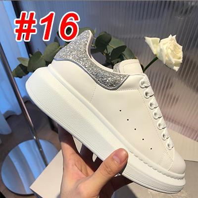 اللون # 16