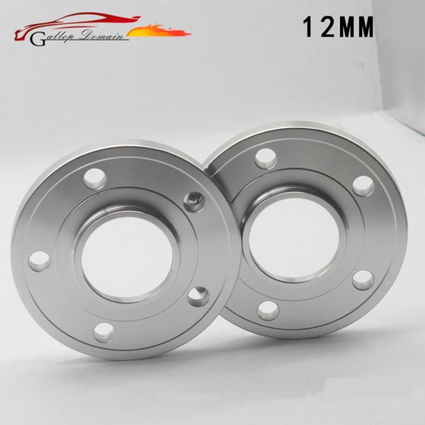 2 PZ 12mm 5x100 / 5x112 66.5 Vestito distanziale ruota per auto Q5 (8R) / A6 (C6) / A6 Avant (4G5, C7) / A7 / A8 / A4 (B8) / A5 ADATTATORE DISTANZIALI
