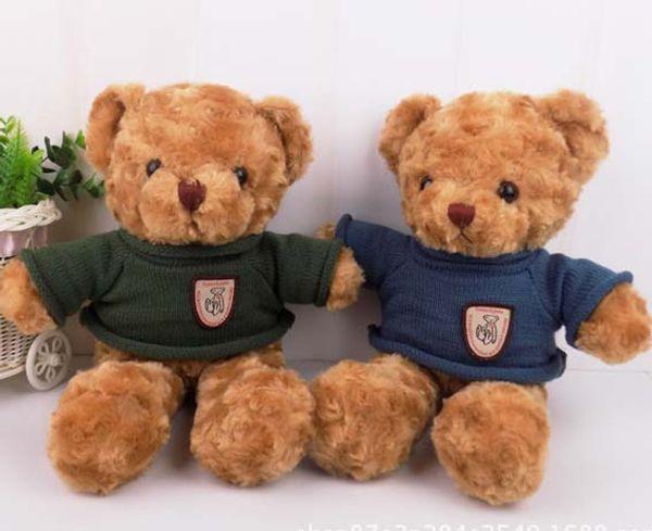 Ours en peluche bébé Cadeaux Jouets 12