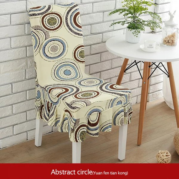 Wondrous Abstract Circle Spandex Chair Covers Stretch Elastic Dining Seat For Wedding Hotel Home Kitchen Pleated Skirt Folding Chair Case Cheap Chair Cover Lamtechconsult Wood Chair Design Ideas Lamtechconsultcom