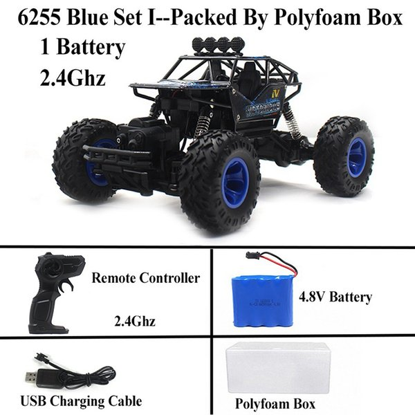 6255-BLUE-SET-1