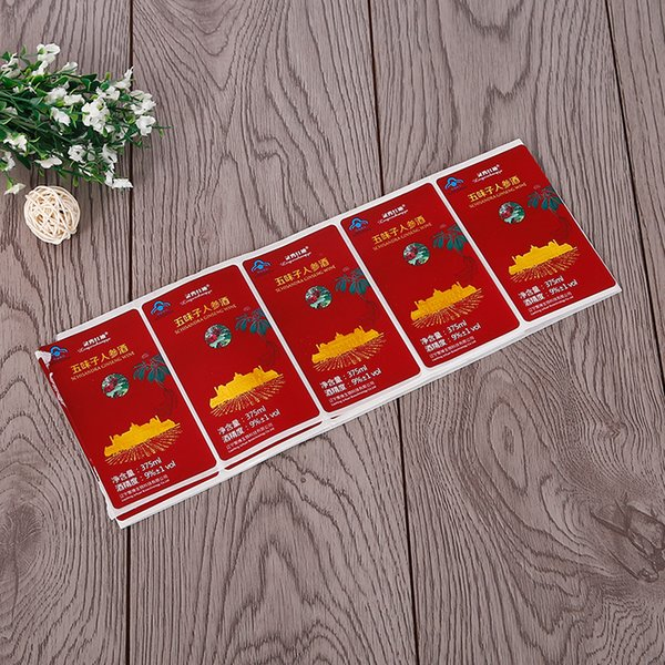 Customized printing wine label red square paper package wine bottle sticker eco-friendly ink self adhesive sticker