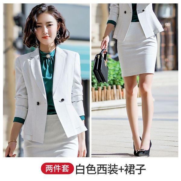 Белый костюм юбка