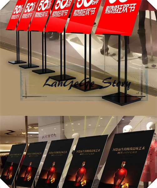 Free shipping Adjustable Double Pole Floor Stand Iron Poster Display for Retail Store,Shopping Centers,Hotel and Restaurant