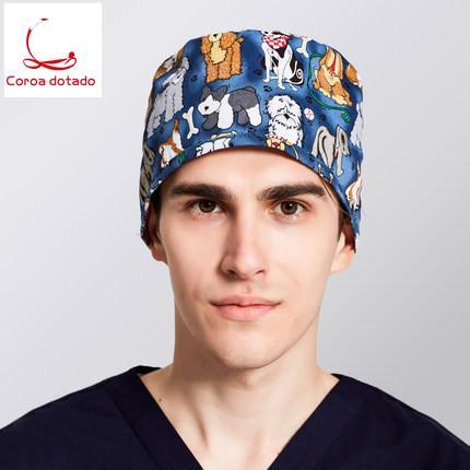 Surgical cap printed tie doctor cap sweatshirt dome