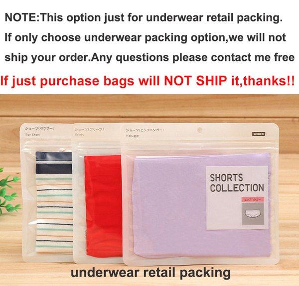 حقيبة الملابس الداخلية (مجرد كيس النظام NOT SHIP)