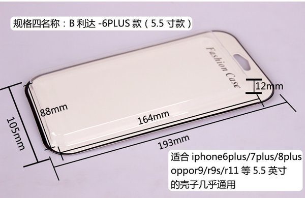 For iPhone XS MAX 678 Plus