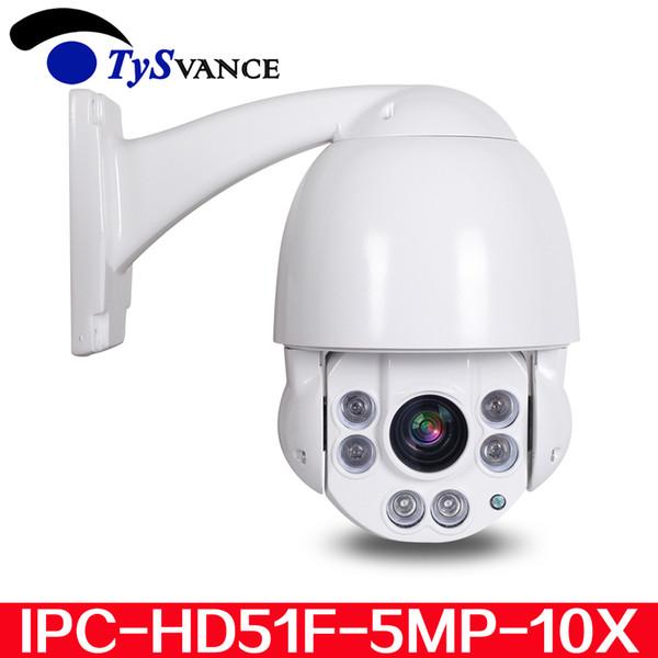HD 5MP PTZ IP Camera Outdoor Onvif 10X ZOOM Waterproof Mini Speed Dome Camera 5.0MP H.265 IR P2P CCTV Security Camera