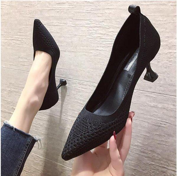 6 cm Black