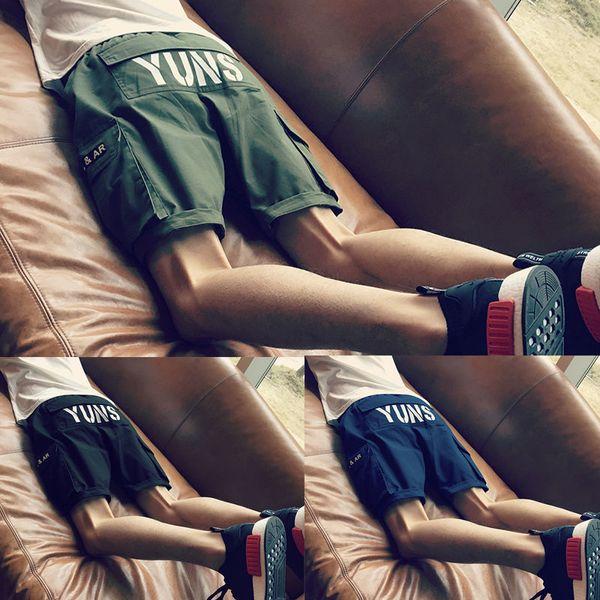 Тонкая секция Шорты для спецодежды Тенденция Свободное время У парня Подростки Fivepence Pants