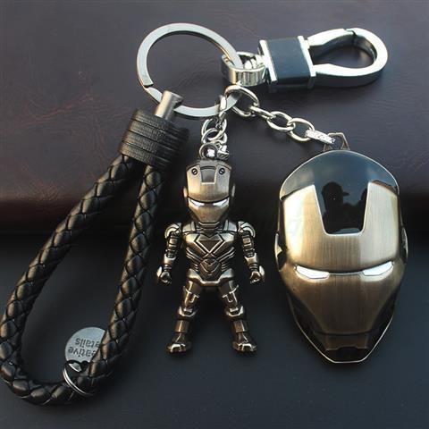 Anahtarlık bel kolye erkekler ve kadınlar araba metal kalkan yaratıcı