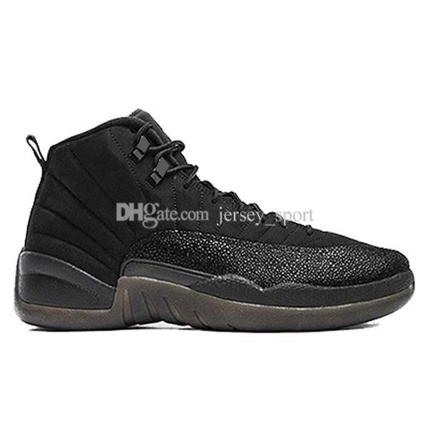 #17 black